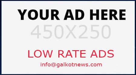 galkot news ads